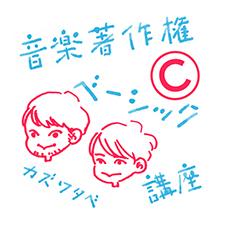 copy_banner1