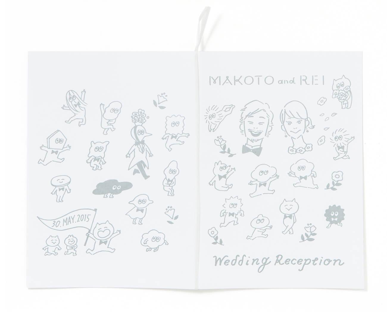 Weddingカード