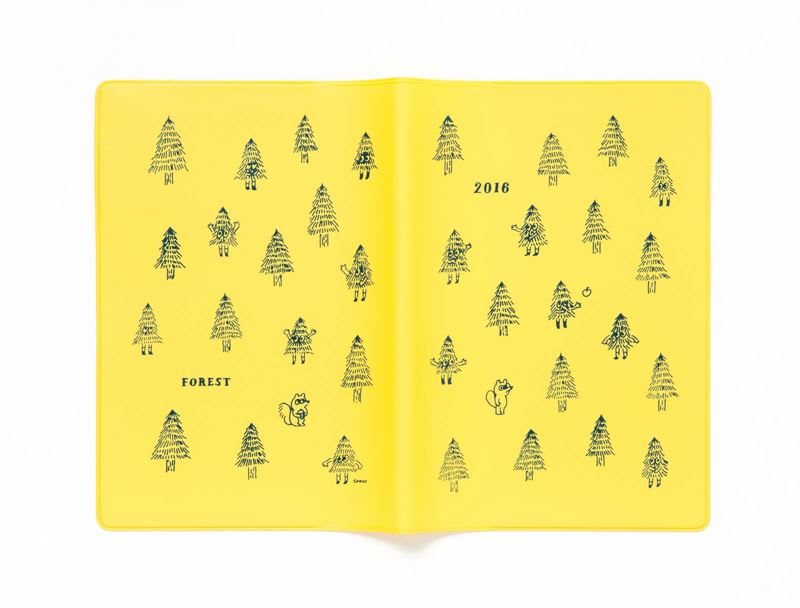2016年手帳
