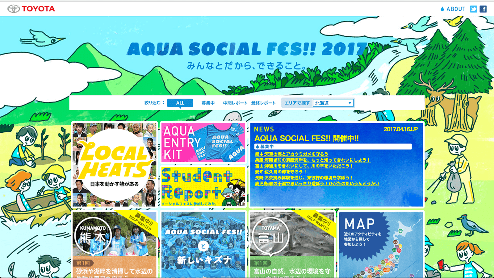 AQUA SOCIAL FESTIVAL