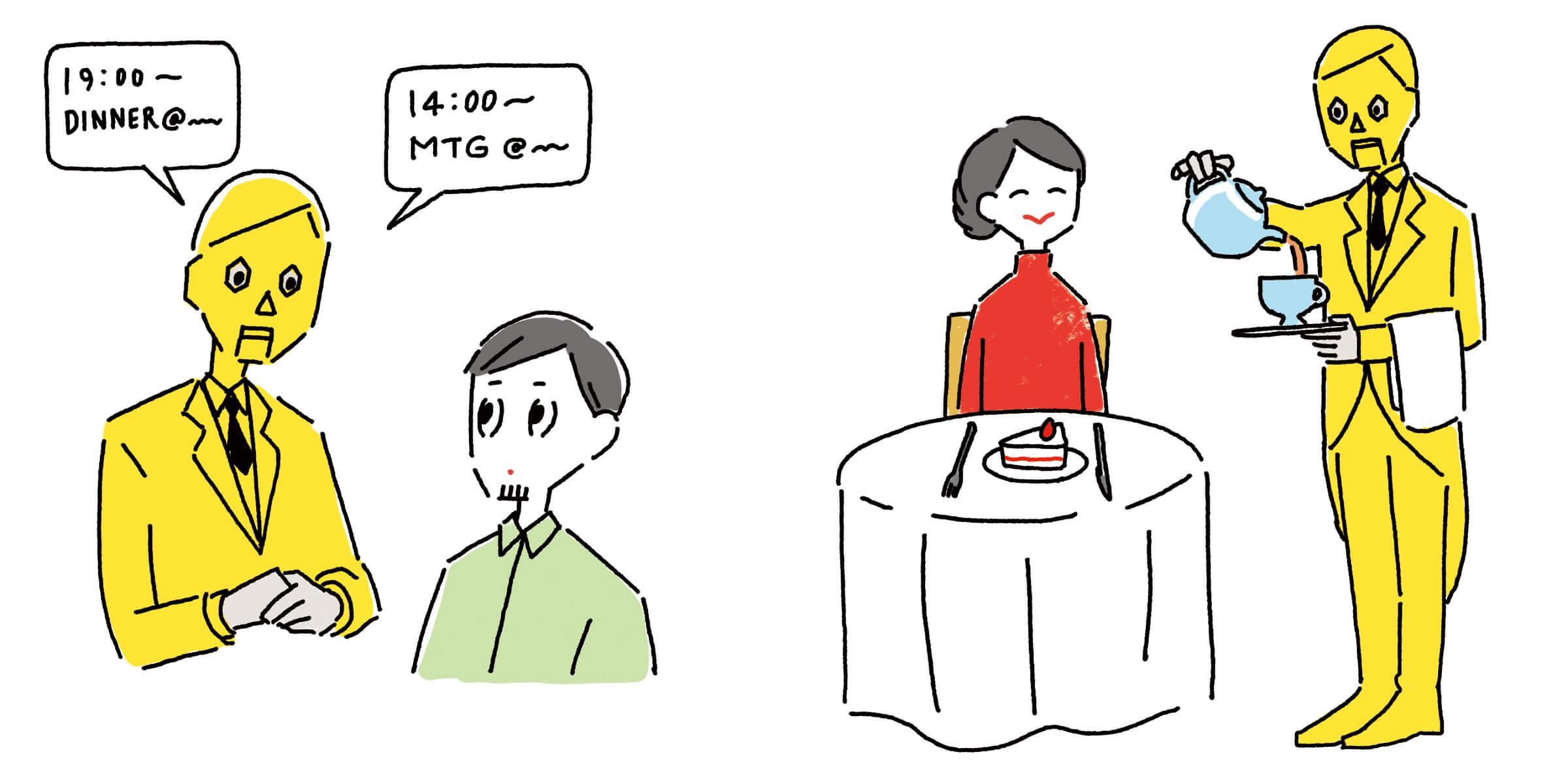 casaBRUTUS 挿絵