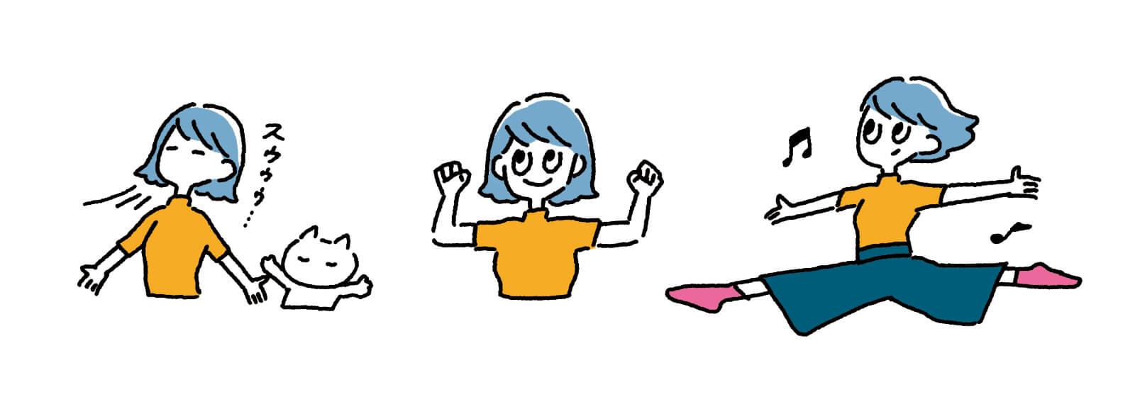 GINZA 挿絵