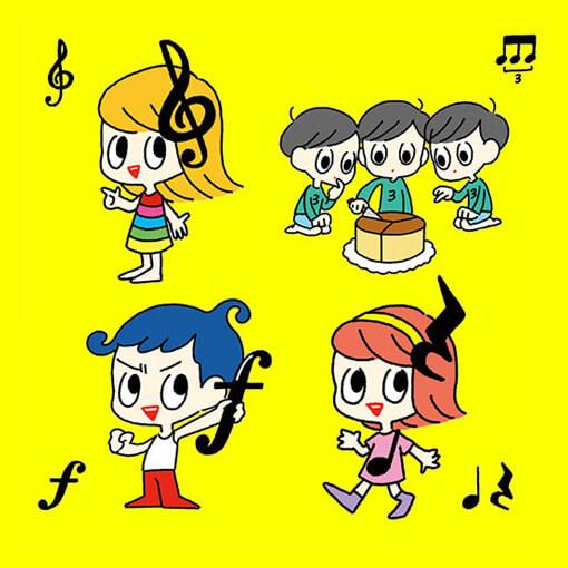音楽記号i