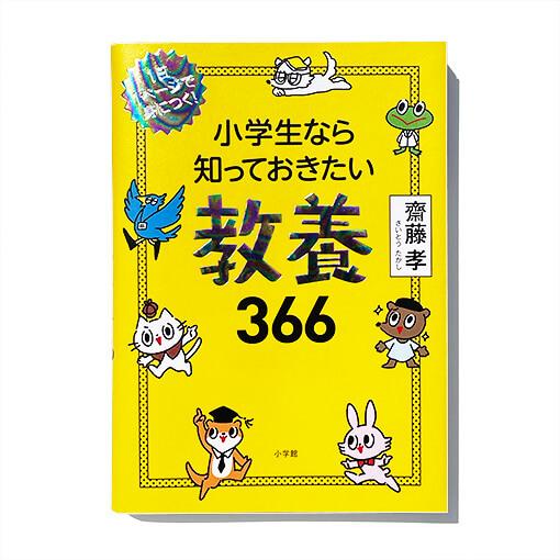 366_1i