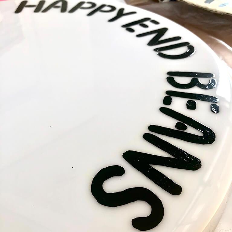 HAPPY END BEANS